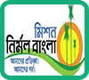 Mission Nirmal Bangla Programme